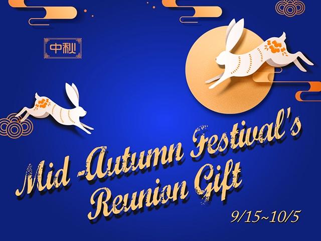 Mid -Autumn Festival's  Reunion Gift
